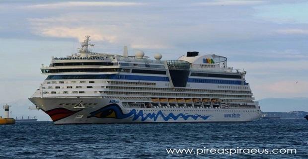 Για πρώτη φορά το AIDAbella στον Πειραιά [βίντεο] - e-Nautilia.gr   Το Ελληνικό Portal για την Ναυτιλία. Τελευταία νέα, άρθρα, Οπτικοακουστικό Υλικό