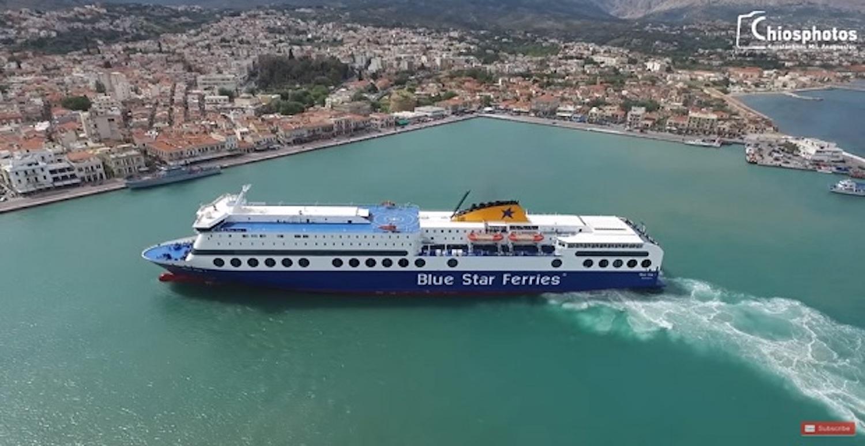 Μανουβράροντας με το Blue Star 1 στο λιμάνι της Χίου (Video) - e-Nautilia.gr | Το Ελληνικό Portal για την Ναυτιλία. Τελευταία νέα, άρθρα, Οπτικοακουστικό Υλικό