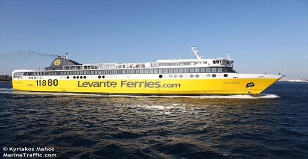 Διεθνές βραβείο Shippax Award 2015 στο πλοίο Fior di Levante της Levante Ferries - e-Nautilia.gr   Το Ελληνικό Portal για την Ναυτιλία. Τελευταία νέα, άρθρα, Οπτικοακουστικό Υλικό