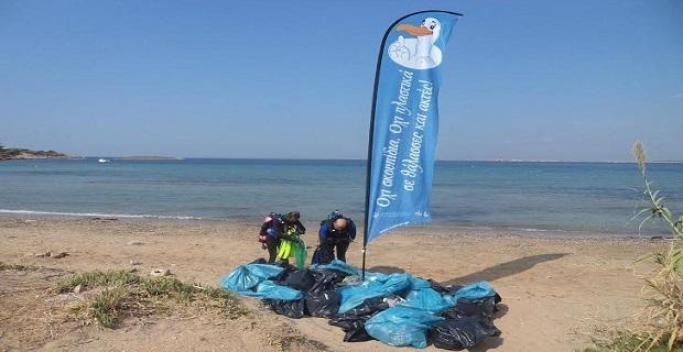 HELMEPA: Εθελοντικός καθαρισμός περιοχής Ισθμού, Πέμπτη 14 Απριλίου 2016 - e-Nautilia.gr | Το Ελληνικό Portal για την Ναυτιλία. Τελευταία νέα, άρθρα, Οπτικοακουστικό Υλικό