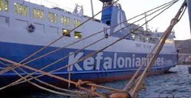 kefalonian_lines_