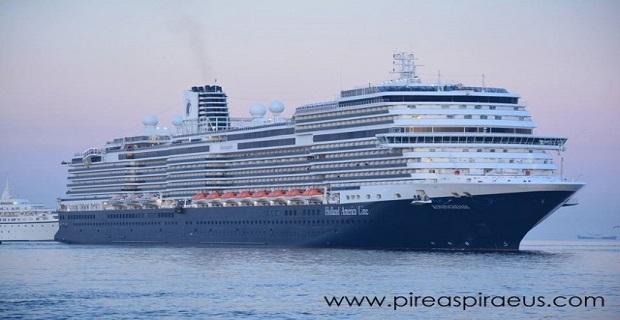 Koningsdam :Παρθενική άφιξη στο λιμάνι του Πειραιά [βίντεο] - e-Nautilia.gr | Το Ελληνικό Portal για την Ναυτιλία. Τελευταία νέα, άρθρα, Οπτικοακουστικό Υλικό