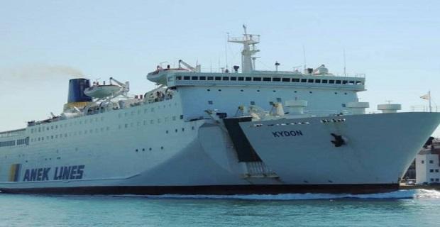 Λαμπερή εκδήλωση για την παρουσίαση του πλοίου της ΑΝΕΚ «Κύδων» - e-Nautilia.gr | Το Ελληνικό Portal για την Ναυτιλία. Τελευταία νέα, άρθρα, Οπτικοακουστικό Υλικό
