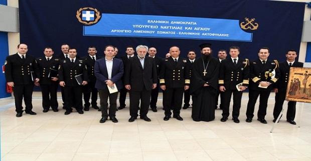 Εκδήλωση ανταλλαγής ευχών για την εορτή του Αγίου Πάσχα - e-Nautilia.gr | Το Ελληνικό Portal για την Ναυτιλία. Τελευταία νέα, άρθρα, Οπτικοακουστικό Υλικό