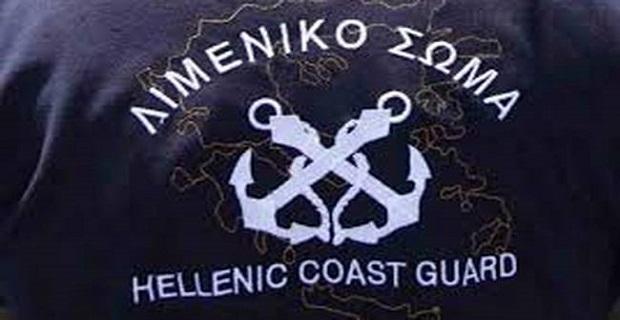 Πίνακας υποψηφίων Δοκίμων Λιμενοφυλάκων έτους 2015 που επέτυχαν στην Κολύμβηση - e-Nautilia.gr | Το Ελληνικό Portal για την Ναυτιλία. Τελευταία νέα, άρθρα, Οπτικοακουστικό Υλικό