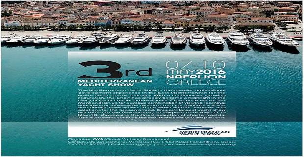 Το Ναύπλιο υποδέχεται το 3ο Mediterranean YachtS how από τις 7-10 Μαΐου - e-Nautilia.gr | Το Ελληνικό Portal για την Ναυτιλία. Τελευταία νέα, άρθρα, Οπτικοακουστικό Υλικό