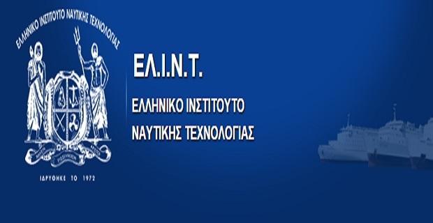 Τεχνική Παρουσίαση- «Develop & Develop Integrated Projects with Innovative ships» - e-Nautilia.gr | Το Ελληνικό Portal για την Ναυτιλία. Τελευταία νέα, άρθρα, Οπτικοακουστικό Υλικό