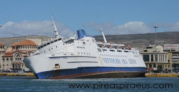 Βυθίζεται στο λιμάνι του Πειραιά το πλοίο «Παναγία Τήνου» [βίντεο] - e-Nautilia.gr | Το Ελληνικό Portal για την Ναυτιλία. Τελευταία νέα, άρθρα, Οπτικοακουστικό Υλικό