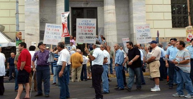 ΠΕΣ-ΝΑΤ: Κάλεσμα δράσης προς όλους τους συνταξιούχους για την ανεργία! - e-Nautilia.gr   Το Ελληνικό Portal για την Ναυτιλία. Τελευταία νέα, άρθρα, Οπτικοακουστικό Υλικό