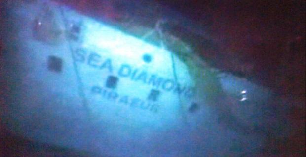Εννέα Χρόνια από το Ναυάγιο του Sea Diamond - e-Nautilia.gr | Το Ελληνικό Portal για την Ναυτιλία. Τελευταία νέα, άρθρα, Οπτικοακουστικό Υλικό