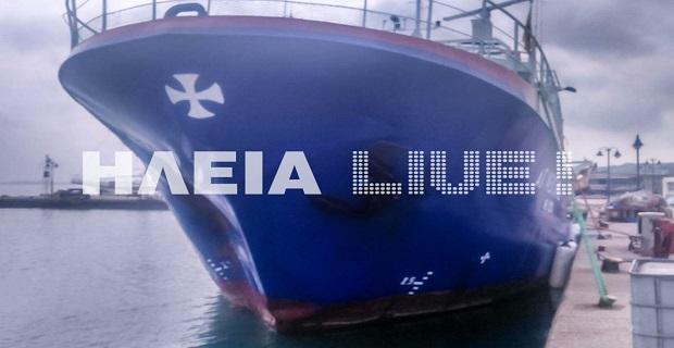 Σύγκρουση τράτας με φορτηγό πλοίο ανοιχτά της Κυλλήνης - e-Nautilia.gr | Το Ελληνικό Portal για την Ναυτιλία. Τελευταία νέα, άρθρα, Οπτικοακουστικό Υλικό