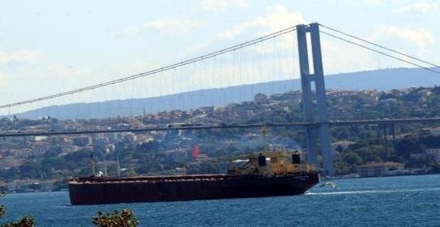 Σύγκρουση δεξαμενόπλοιου με φορτηγό πλοίο στον Βόσπορο - e-Nautilia.gr   Το Ελληνικό Portal για την Ναυτιλία. Τελευταία νέα, άρθρα, Οπτικοακουστικό Υλικό