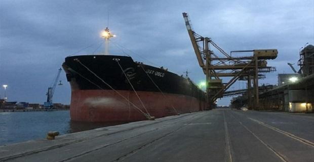 Κρατείται πλοίο στην Βενετία λόγω χρωστούμενων σε ελληνική προμηθευτική - e-Nautilia.gr | Το Ελληνικό Portal για την Ναυτιλία. Τελευταία νέα, άρθρα, Οπτικοακουστικό Υλικό