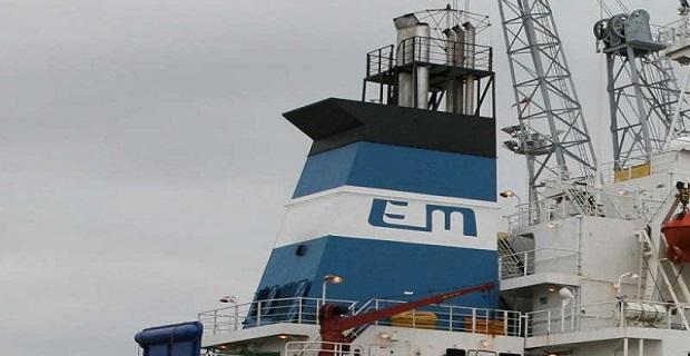 H οικογένεια Hλιάδη έκλεισε τα γραφεία της Elmar Shipping στην Aθήνα και πούλησε το τελευταίο πλοίο - e-Nautilia.gr | Το Ελληνικό Portal για την Ναυτιλία. Τελευταία νέα, άρθρα, Οπτικοακουστικό Υλικό