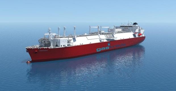 Συμμετοχή Βουλγαρίας στην κατασκευή του τερματικού LNG της Gastrade στην Αλεξανδρούπολη - e-Nautilia.gr | Το Ελληνικό Portal για την Ναυτιλία. Τελευταία νέα, άρθρα, Οπτικοακουστικό Υλικό
