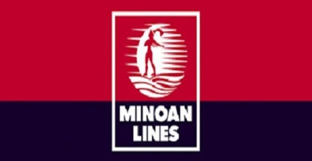 Minoan Lines: Ακύρωση έκτακτων δρομολογίων την Τετάρτη 18/5 - e-Nautilia.gr   Το Ελληνικό Portal για την Ναυτιλία. Τελευταία νέα, άρθρα, Οπτικοακουστικό Υλικό