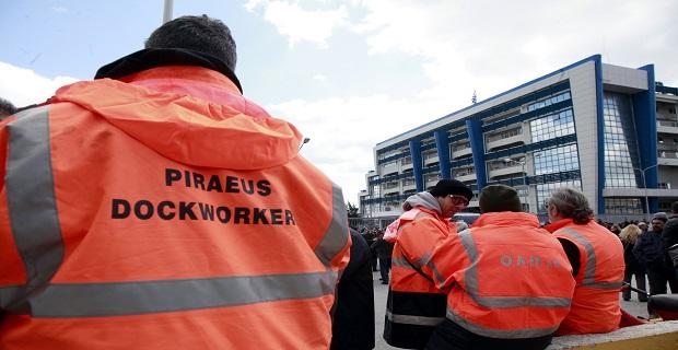 Επαναλαμβανόμενες απεργίες στα λιμάνια από την Πέμπτη - e-Nautilia.gr | Το Ελληνικό Portal για την Ναυτιλία. Τελευταία νέα, άρθρα, Οπτικοακουστικό Υλικό