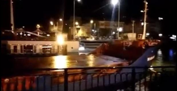 Πλοίο προσέκρουσε στην παλιά γέφυρα της Χαλκίδας! [βίντεο] - e-Nautilia.gr | Το Ελληνικό Portal για την Ναυτιλία. Τελευταία νέα, άρθρα, Οπτικοακουστικό Υλικό