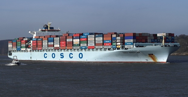 COSCO_Shipping_Energy_Transportation