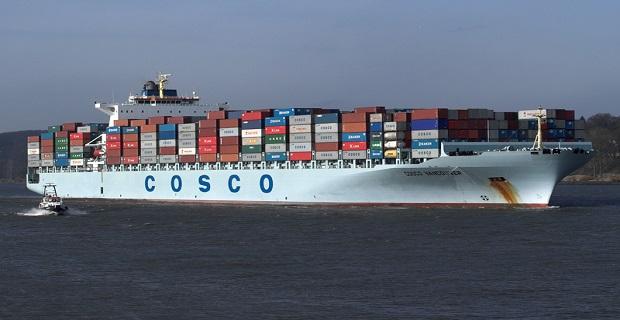 COSCO: Ξεκίνησε η λειτουργία της μεγαλύτερης εταιρείας τάνκερ παγκοσμίως - e-Nautilia.gr | Το Ελληνικό Portal για την Ναυτιλία. Τελευταία νέα, άρθρα, Οπτικοακουστικό Υλικό