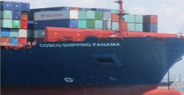 Aπέπλευσε από τον Πειραιά για να εγκαινιάσει τη νέα Διώρυγα του Παναμά - e-Nautilia.gr | Το Ελληνικό Portal για την Ναυτιλία. Τελευταία νέα, άρθρα, Οπτικοακουστικό Υλικό