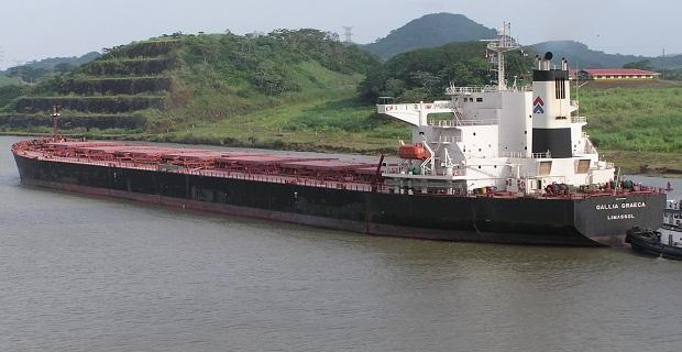 Το πλοίο πάνω στο οποίο έγιναν οι εγκληματικές παραβάσεις