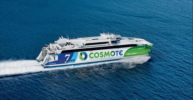 Το Highspeed 7, η ναυαρχίδα του στόλου της HELLENIC SEAWAYS, επιστρέφει στον Πειραιά πλήρως ανακαινισμένο - e-Nautilia.gr | Το Ελληνικό Portal για την Ναυτιλία. Τελευταία νέα, άρθρα, Οπτικοακουστικό Υλικό