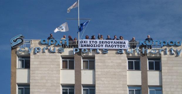 Απεργία των Κύπριων πλοηγών ενάντια στην δίωξη του προέδρου τους - e-Nautilia.gr | Το Ελληνικό Portal για την Ναυτιλία. Τελευταία νέα, άρθρα, Οπτικοακουστικό Υλικό