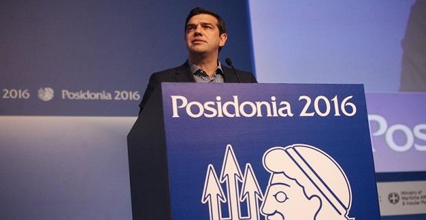 Α. Τσίπρας: Κάλεσε τους εφοπλιστές να τον εμπιστευτούν και υποσχέθηκε επενδύσεις σε λιμάνια, ναυπηγεία, Ακαδημίες - e-Nautilia.gr | Το Ελληνικό Portal για την Ναυτιλία. Τελευταία νέα, άρθρα, Οπτικοακουστικό Υλικό