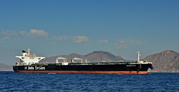 Πειρατική επίθεση στο τάνκερ Bouboulina στον Κόλπο της Γουινέας - e-Nautilia.gr | Το Ελληνικό Portal για την Ναυτιλία. Τελευταία νέα, άρθρα, Οπτικοακουστικό Υλικό