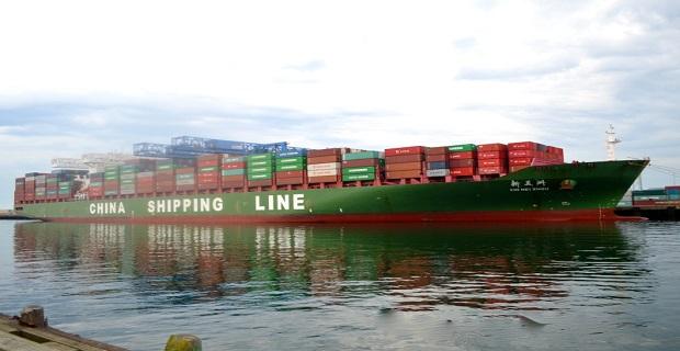 Πλοίο της COSCOCS σπάει ρεκόρ στη Βοστώνη - e-Nautilia.gr   Το Ελληνικό Portal για την Ναυτιλία. Τελευταία νέα, άρθρα, Οπτικοακουστικό Υλικό