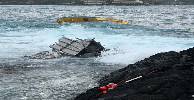 Τυφώνας παρασέρνει στην στεριά και βυθίζει άδειο επιβατικό πλοίο στη Χαβάη - e-Nautilia.gr   Το Ελληνικό Portal για την Ναυτιλία. Τελευταία νέα, άρθρα, Οπτικοακουστικό Υλικό