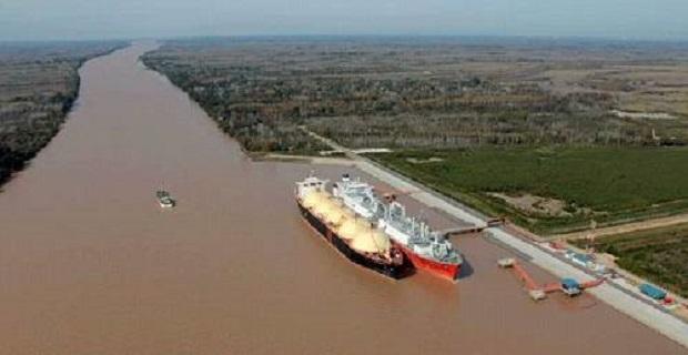 Προσάραξη ελληνικού πλοίου στην Campana της Αργεντινής - e-Nautilia.gr | Το Ελληνικό Portal για την Ναυτιλία. Τελευταία νέα, άρθρα, Οπτικοακουστικό Υλικό