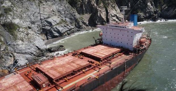 Εγκαταλελειμμένο προσαραγμένο πλοίο απειλεί τις Μεξικανικές ακτές - e-Nautilia.gr | Το Ελληνικό Portal για την Ναυτιλία. Τελευταία νέα, άρθρα, Οπτικοακουστικό Υλικό