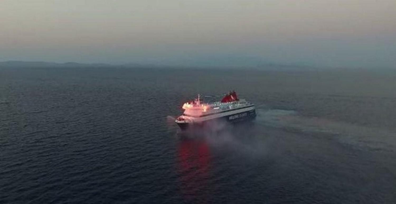 """Ο εντυπωσιακός χαιρετισμός του """"Νήσος Μύκονος"""" στον εορτασμό της Αγίας Παρασκευής Καστέλλου Χίου (video) - e-Nautilia.gr   Το Ελληνικό Portal για την Ναυτιλία. Τελευταία νέα, άρθρα, Οπτικοακουστικό Υλικό"""