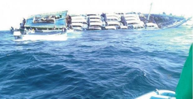 Πλοίο φορτωμένο με αυτοκίνητα βυθίζεται στο Ομάν (photos) - e-Nautilia.gr   Το Ελληνικό Portal για την Ναυτιλία. Τελευταία νέα, άρθρα, Οπτικοακουστικό Υλικό