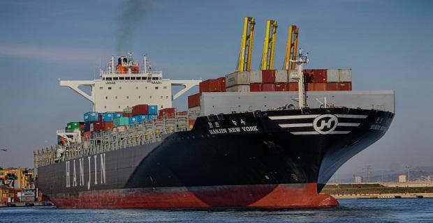 Σύγκρουση containership της Hanjin και της MSC στη Σιγκαπούρη - e-Nautilia.gr | Το Ελληνικό Portal για την Ναυτιλία. Τελευταία νέα, άρθρα, Οπτικοακουστικό Υλικό