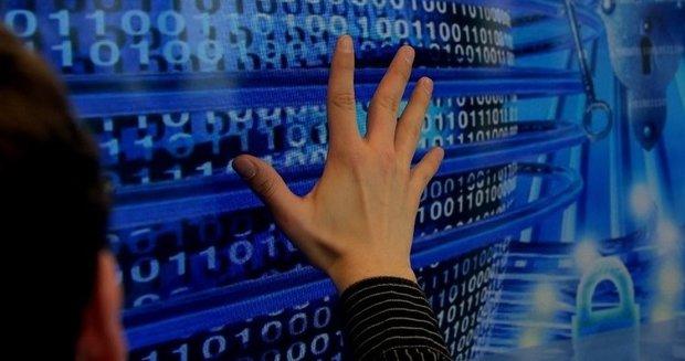 O ABS αναλαμβάνει έρευνα κυβερνοασφάλειας - e-Nautilia.gr   Το Ελληνικό Portal για την Ναυτιλία. Τελευταία νέα, άρθρα, Οπτικοακουστικό Υλικό