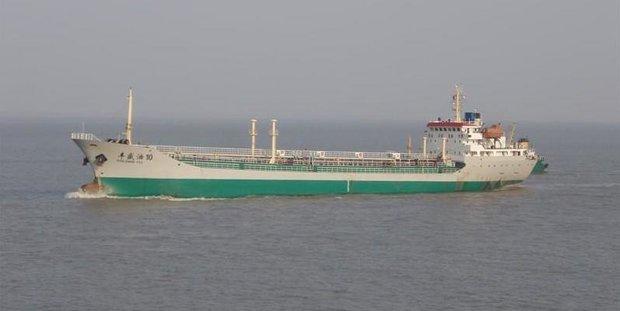 Εκρήξεις σε product tanker στο λιμάνι του Ντόνγκφανγκ στην Κίνα - e-Nautilia.gr | Το Ελληνικό Portal για την Ναυτιλία. Τελευταία νέα, άρθρα, Οπτικοακουστικό Υλικό
