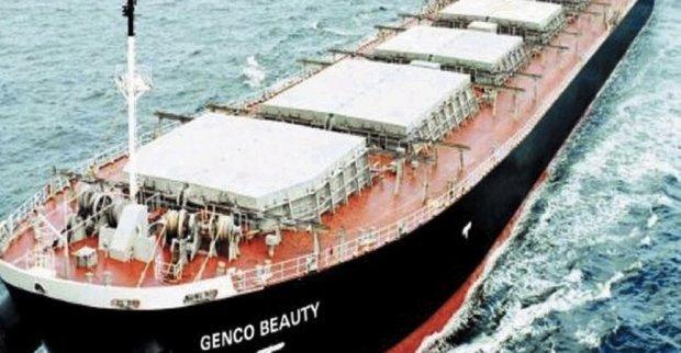 Ξαφνική παραίτηση Γεωργιόπουλου από την προεδρία του ΔΣ της Genco - e-Nautilia.gr   Το Ελληνικό Portal για την Ναυτιλία. Τελευταία νέα, άρθρα, Οπτικοακουστικό Υλικό