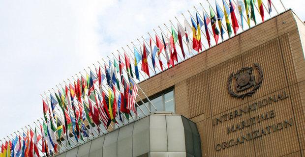 ΙΜΟ: Το 2023 θα οριστικοποιηθεί το σχέδιο για το περιβάλλον - e-Nautilia.gr | Το Ελληνικό Portal για την Ναυτιλία. Τελευταία νέα, άρθρα, Οπτικοακουστικό Υλικό