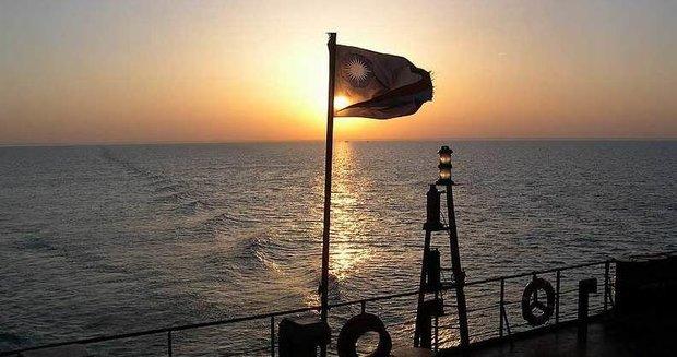 marshall_flag