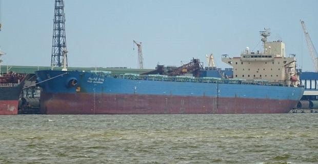 Διακοπή της κυκλοφορίας στο Βόσπορο μετά από σύγκρουση πλοίων - e-Nautilia.gr | Το Ελληνικό Portal για την Ναυτιλία. Τελευταία νέα, άρθρα, Οπτικοακουστικό Υλικό