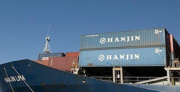 Οι ιδιοκτήτες φορτίων αναζητούν ασφάλεια μετά την κατάρρευση της Hanjin - e-Nautilia.gr | Το Ελληνικό Portal για την Ναυτιλία. Τελευταία νέα, άρθρα, Οπτικοακουστικό Υλικό
