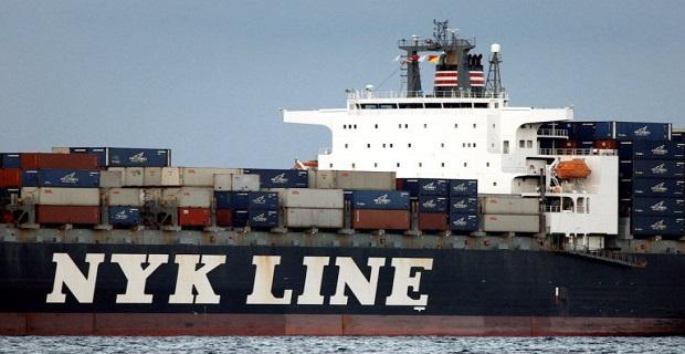 Τρεις ιαπωνικές ναυτιλιακές συγχωνεύονται φτιάχνοντας έναν κολοσσό στις μεταφορές container - e-Nautilia.gr | Το Ελληνικό Portal για την Ναυτιλία. Τελευταία νέα, άρθρα, Οπτικοακουστικό Υλικό