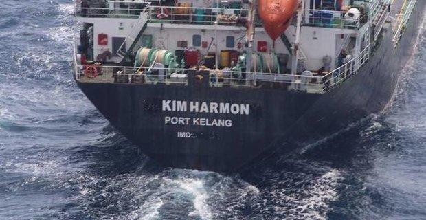 Ινδονήσιοι πειρατές καταδικάστηκαν σε φυλάκιση και μαστίγωμα (video) - e-Nautilia.gr | Το Ελληνικό Portal για την Ναυτιλία. Τελευταία νέα, άρθρα, Οπτικοακουστικό Υλικό