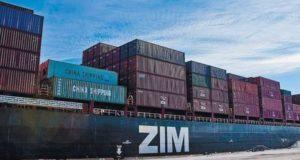Η ΖΙΜ αναβαθμίζει τις υπηρεσίες της στην Ανατολική Μεσόγειο