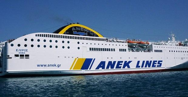 """Αγνοείται ναυτικός μέλος του επιβατηγού οχηματαγωγού πλοίου """"ΕΛΥΡΟΣ"""" - e-Nautilia.gr   Το Ελληνικό Portal για την Ναυτιλία. Τελευταία νέα, άρθρα, Οπτικοακουστικό Υλικό"""