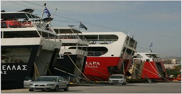 Ανεστάλη η απεργία της ΠΝΟ - e-Nautilia.gr | Το Ελληνικό Portal για την Ναυτιλία. Τελευταία νέα, άρθρα, Οπτικοακουστικό Υλικό