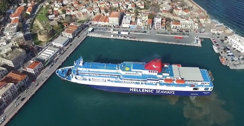 Η μανούβρα του «Νήσος Σάμος» στο λιμάνι της Χίου μέσα από την κάμερα ενός drone (ΒΙΝΤΕΟ) - e-Nautilia.gr | Το Ελληνικό Portal για την Ναυτιλία. Τελευταία νέα, άρθρα, Οπτικοακουστικό Υλικό